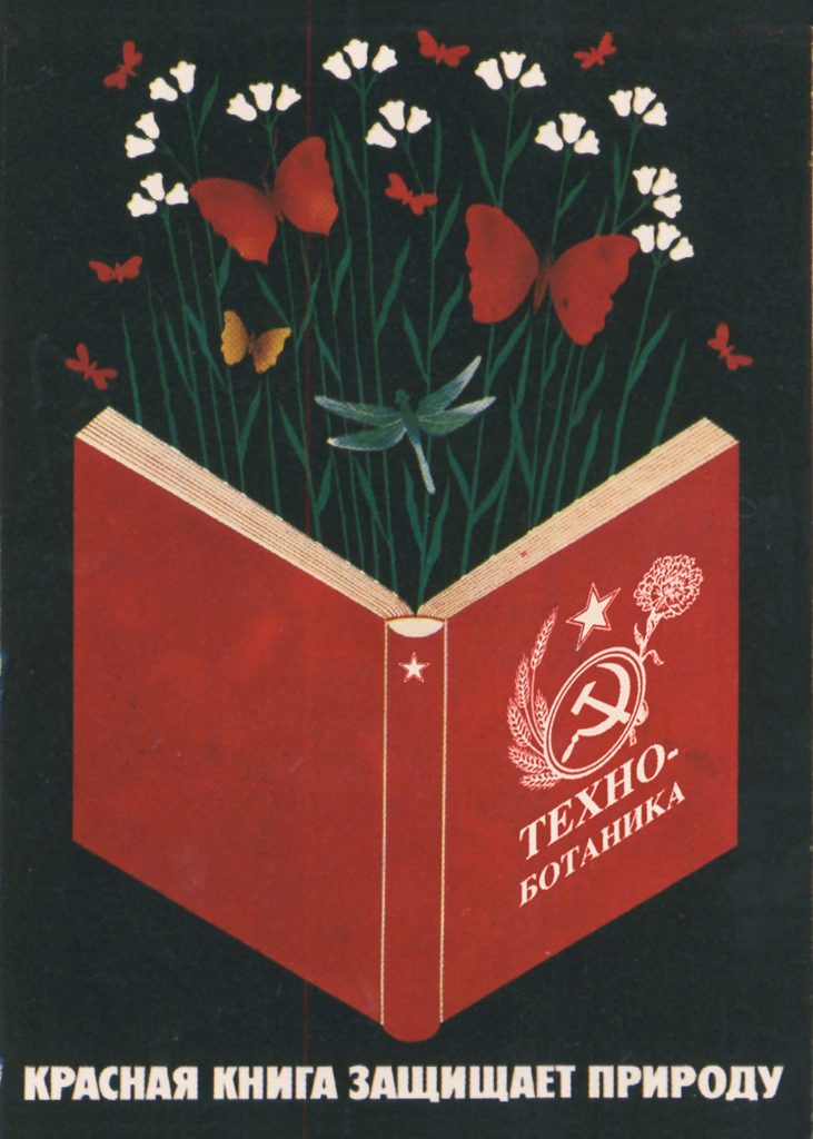Red Book to protect the environment.